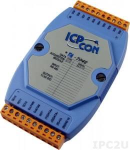 I-7042 Модуль вывода, 13 каналов дискретного вывода, c изоляцией до 3750 В