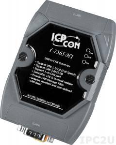 I-7565-H1 Конвертер USB в CAN, 1xCAN порт, USB 2.0 (Full Speed) 12Mbps, до FPS 3000, пластиковый корпус