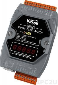 PPDS-743D-MTCP от ICP DAS